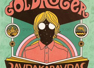 Goldroger - Avrakadavra