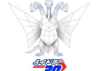 dat-adam-hydra-3d